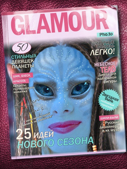 A fake Glamour magazine cover with an Avatar alien as a cover person