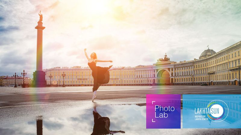Keep sunlight in your pocket with Photo Lab & LakhtaSun