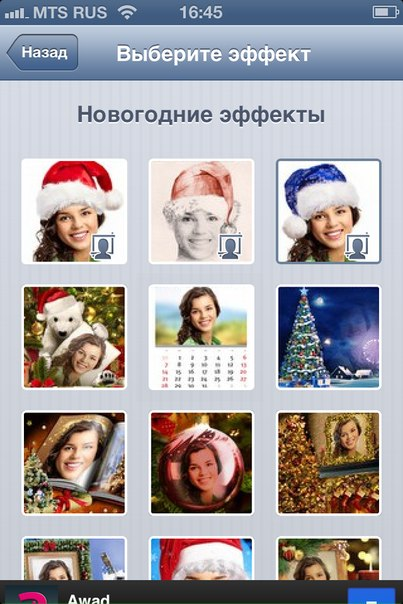 Funny pho to при помощи шаблона calendar 2013