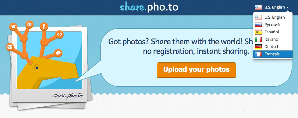 Free online photo sharing tool