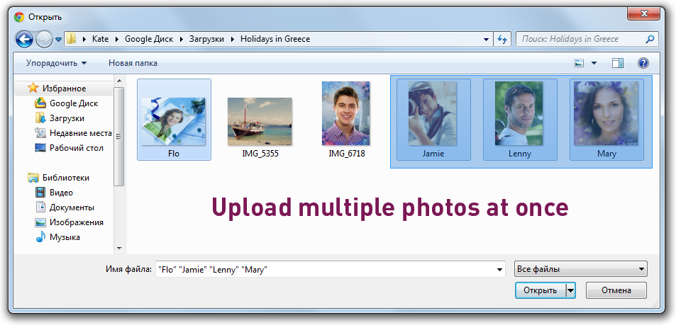Pick some photos from a folder